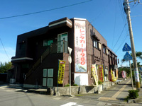 ホテル幸栄/イチキュッパ幸栄/1980幸栄(旧ビジネスホテルキャッスル)