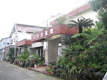 徳之島の日の出旅館