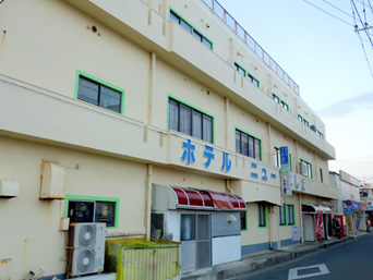 徳之島のホテルニューにしだ
