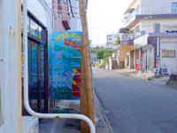 徳之島のゲストハウスひなの(要営業確認)) - 脇から覗き込まないと宿と分からない