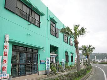 徳之島の大船旅館