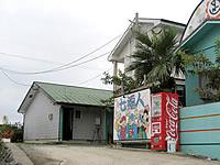 徳之島のペンション七福人