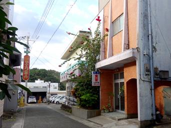 徳之島のしげやま民宿食堂/民宿重山