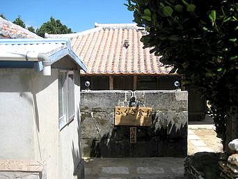 渡名喜島の赤瓦の宿 ふくぎ屋