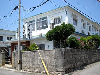津堅島の南原旅館