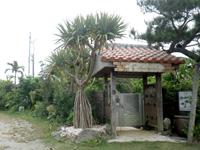 ペンション風旅館 Mahalo/マハロ(旧民宿ほほ笑の庭/ほほえみの庭)の口コミ