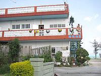 民宿屋我地荘(閉館)