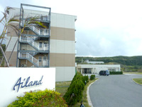 アイランドホテル与那国