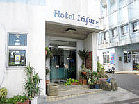 与那国島のホテル入船 - ちょっと昔のホテルって感じ