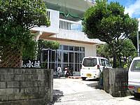 与那国島の民宿山水荘 - 比較的きれいな建物です