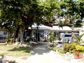 与論島の民宿楽園荘(ペンションパラダイス楽園荘)