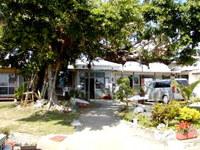民宿楽園荘(ペンションパラダイス楽園荘)の口コミ