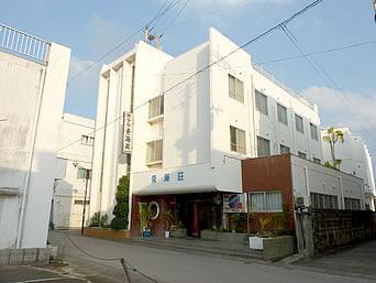 与論島のホテル青海荘