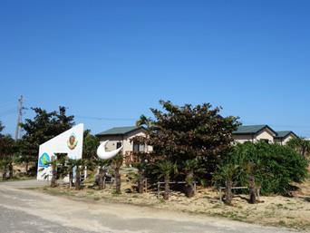 与論島の大金久海岸コテージ村