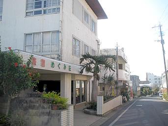 与論島の旅館めぐみ荘