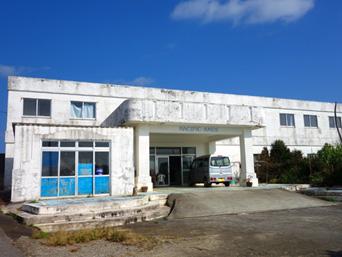 与論島の民宿 パシフィック・アネックス