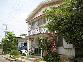 与論島の与州旅館