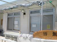 座間味島の民宿船頭殿 - 宿としては営業していない雰囲気